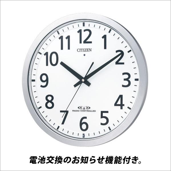 電波時計 シチズン 掛時計 スペイシーM462【メール便不可】