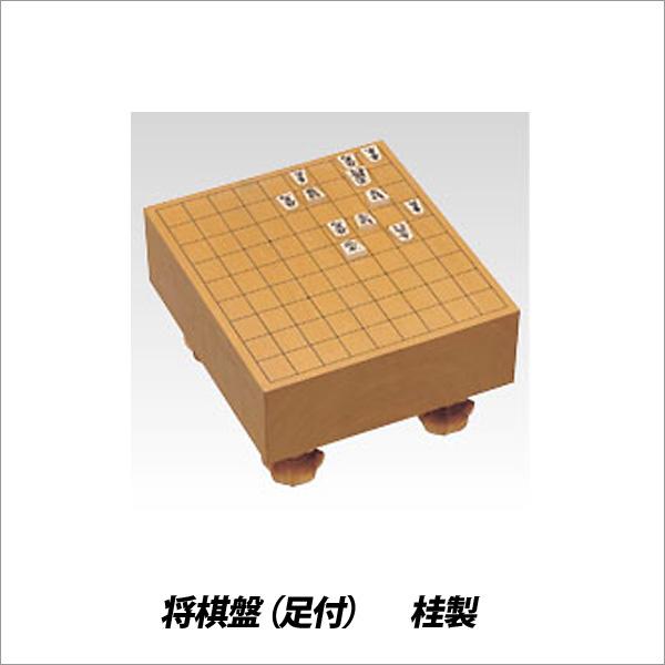 子供 大人 将棋 ゲーム 将棋盤(足付) 桂製 80mm CR-SY30【メール便不可】
