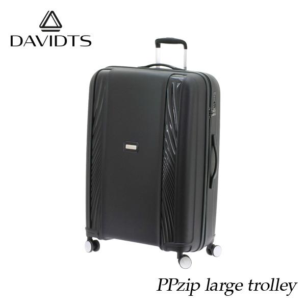 スーツケース おしゃれ かわいい lサイズ 95l ブラック キャリーケース キャリーバッグ ビジネス 出張 旅行 ハードスーツケース キャビンケース メンズ レディース 人気 疲れにくい 海外ブランド製品 ブランド DAVIDTS 送料無料 【メール便不可】