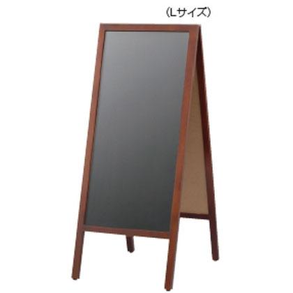 【お取寄】ナカバヤシ メニューボード カラーボードタイプ(ブラックボード) L【smtb-MS】【メール便不可】