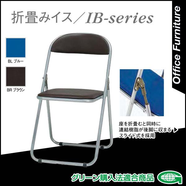 《Office Furniture》【4脚セット】折畳み椅子 ブラウン パイプイス 杖、傘ホルダー付き 背もたれ付き【IB-09N-br+STKHR6】【イノウエ】【メール便不可】