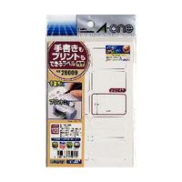 セール特価品 手書きもプリントもできるラベル 角型 24×40mm 120片 限定タイムセール メール便可 1 M便