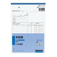 スピード対応 全国送料無料 メール便可 複写簿 見積書 ノーカーボンタイプ A5タテ型 M便 11行40組 日本限定 1
