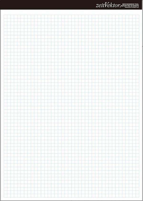 レポート用紙 A4 両面 【zeitVektor】