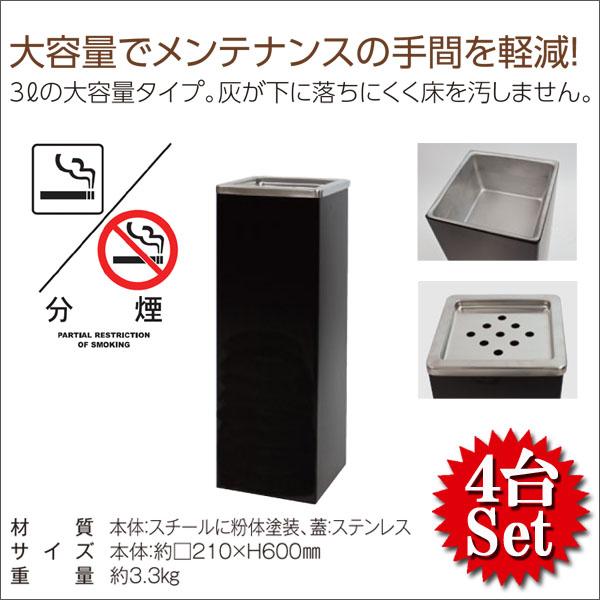 《4台セット》【お取寄】【送料無料】灰皿GPX 3L 縦型灰皿 スタンド灰皿 屋外 ゴミ箱 ステンレス製【代引き不可】《テラモト》 【メール便不可】