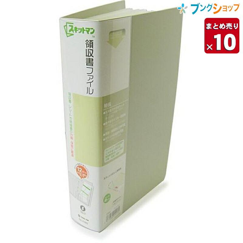 【10セットまとめ売り】 【送料無料】 キングジム 取扱説明書ファイル 領収書ファイル ライトグレー 2380ライ