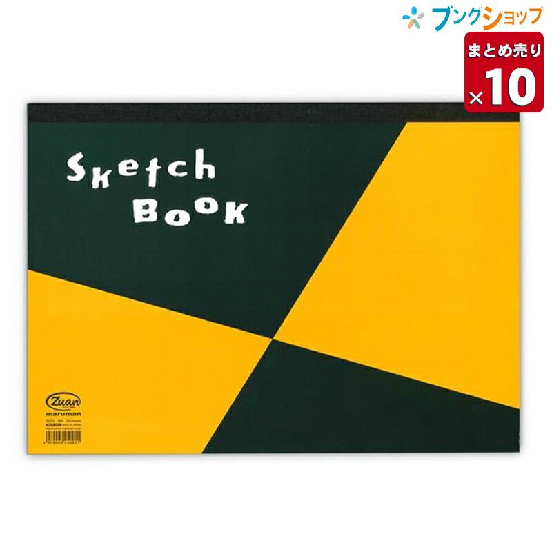 【10個まとめ売り】【送料無料】マルマン スケッチブック B4スケッチブック 図案印刷シリーズ S251 業務パック
