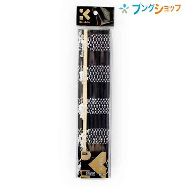 筆巻きとは使い終わった書道筆をくるんでしまう収納具です。 呉竹 筆巻 紺 KD23-10S ふでまき フデマキ 書道