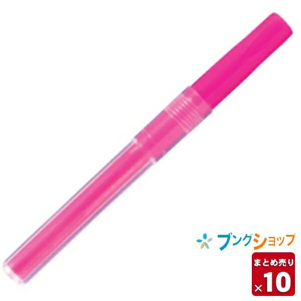 片手ノック 携帯便利なノック式蛍光ペンです スーパーセール価格 ぺんてる 蛍光ペン専用インキカートリッジ ハンディラインS フィットライン用 ピンク 年中無休 送料無料 XSLR3-P 詰替えカートリッジ 簡単にカートリッジ交換 卓越 10セットまとめ売り 業務用 水性顔料インク すばやくペンの出し入れ