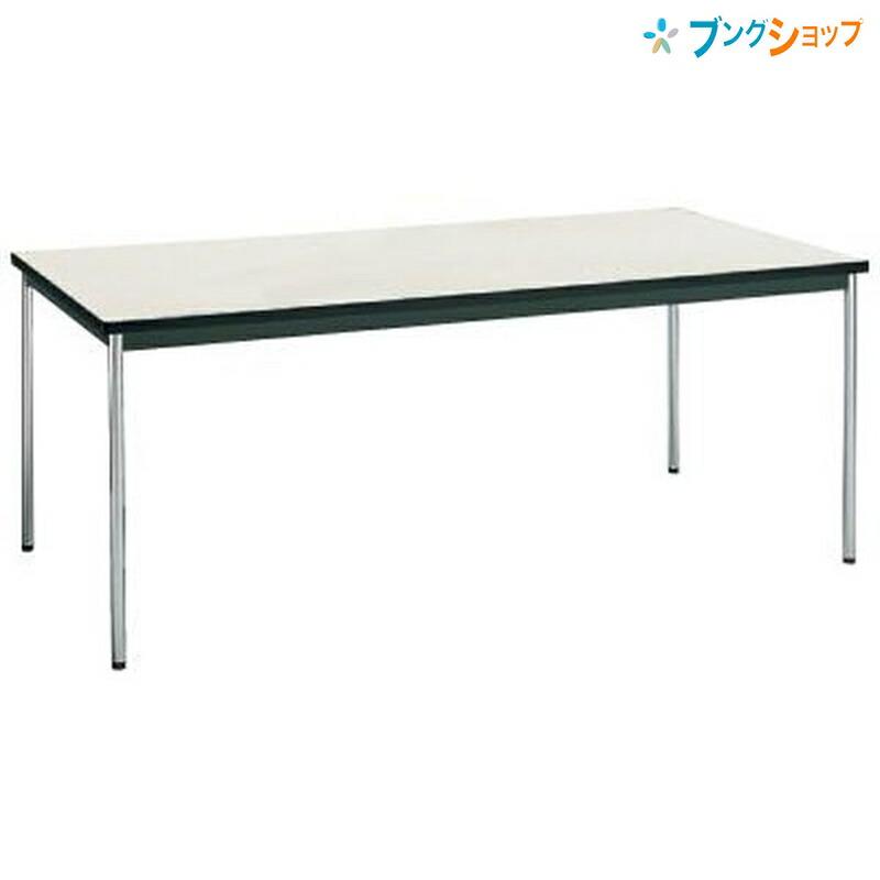 コクヨ ミーティング テーブル W1800 BT-315F1 ファニチャー オフィス 家具 事務所 ミーティング 【送料無料】