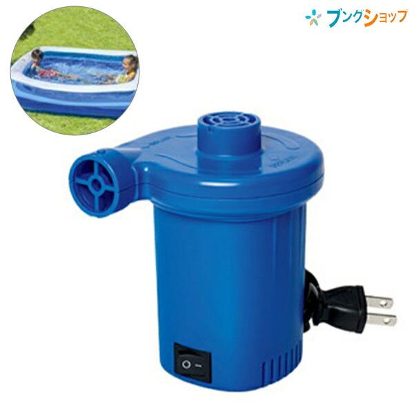 浮輪やビニールプールの空気注入はコレ 超ハイパワー電動ポンプ イガラシ これは早い お中元 ハイパワー 電動ポンプ ACタイプ 物品 水遊び プール TPT-15A 浮き輪 家庭用 エアーポンプ ビニールプール