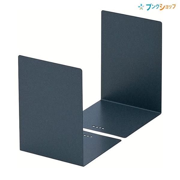 ブックスタンド 本立てLB55E ブックエンド カール事務機 棚や机の幅いっぱい本を並べられるL字型ブックエンド スーパーセール価格 NEW売り切れる前に☆ カール事務器 売り出し 収納用品 LB-55-E黒 かーる 大きな書籍もしっかり固定 書棚の整理 耐久性に優れて丈夫 ズレにくい足ゴム付 CARL 2枚1組 机上 本立て L字型ブックエンド