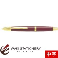 パイロット 万年筆 キャップレス ディープレッド 中字 (M) FC-15SR-DRM