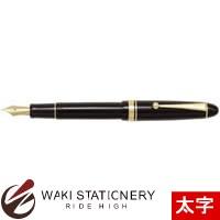 パイロット 万年筆 カスタム742 ブラック 太字 (B) FKK-2000R-B-B