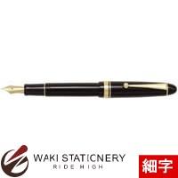パイロット 万年筆 カスタム742 ブラック ソフト調細字 (SF) FKK-2000R-B-SF