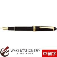 パイロット 万年筆 カスタム743 ブラック 中細字 (FM) FKK-3000R-B-FM