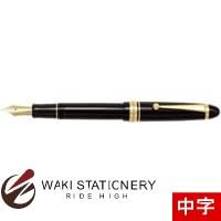 パイロット 万年筆 カスタム743 ブラック 中字 (M) FKK-3000R-B-M