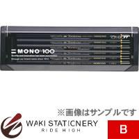 贈与 日本産 トンボ鉛筆 鉛筆 モノ100 MONO-100B B