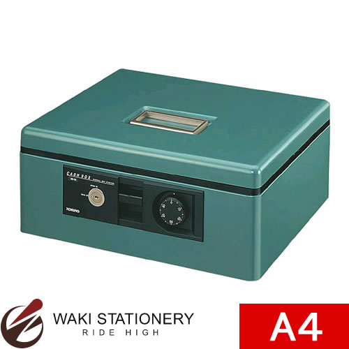 コクヨ 手提げ金庫 A4 シリンダー錠・ダイヤル錠 グリーン CB-11G