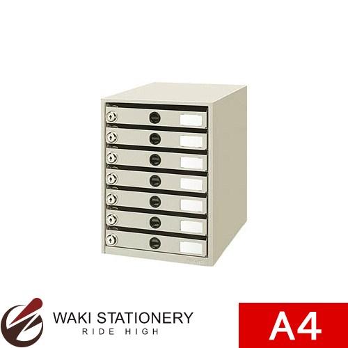 コクヨ 錠付きレターケース [レターガード] A4 7段ライトグレー LC-K7M