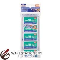 マックス 大注目 ホッチキス針 小型ホッチキス 10号針 オフィス用パックシリーズ 5パック 正規品送料無料 NO.10-1M