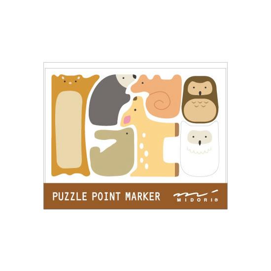 9b2512c9a0a9 Waki Stationery: Midori MIDORI with no paper puzzle forest animal ...
