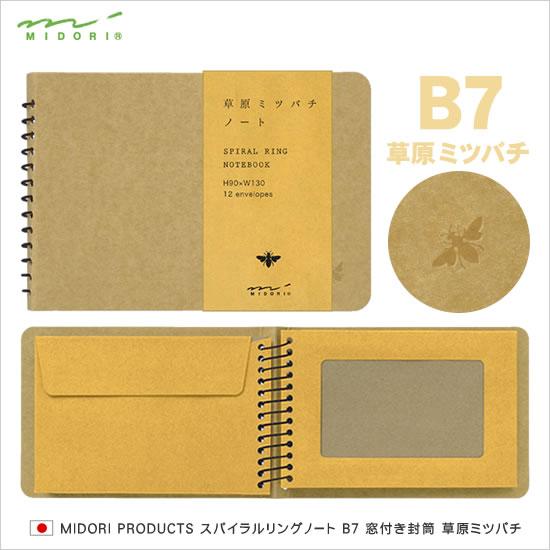 waki stationery midori midori spiral ring notebook b7 size window