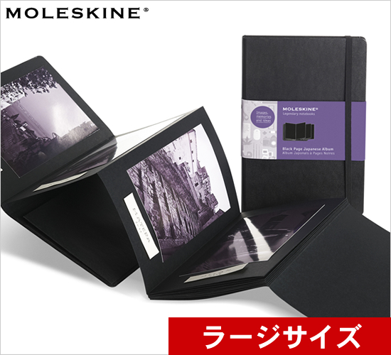 Moleskine Moleskine Moleskine Black Page Japanese Album Large