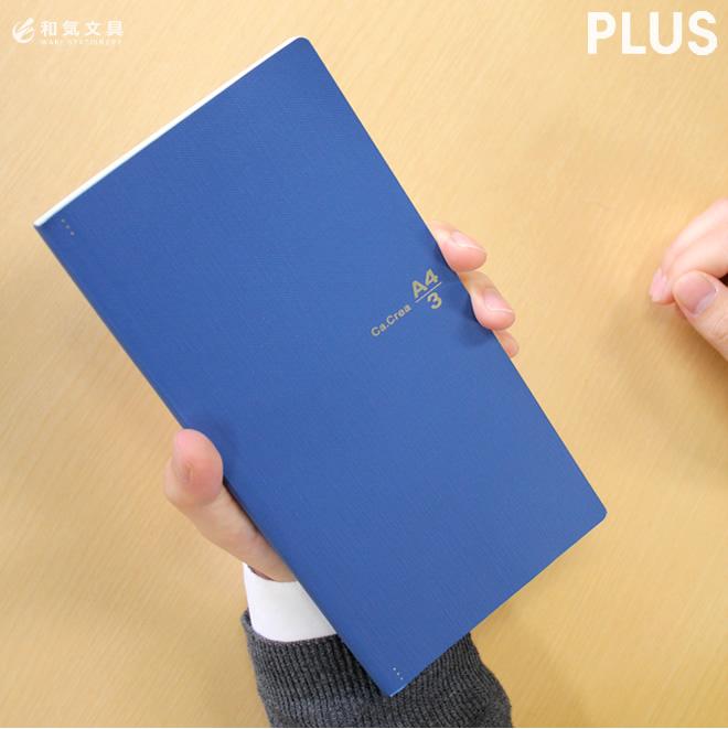 플러스 PLUS 클 리 트 Ca.Crea 프리미엄 크로스 A4 1/3 크기 소프트 커버 노트