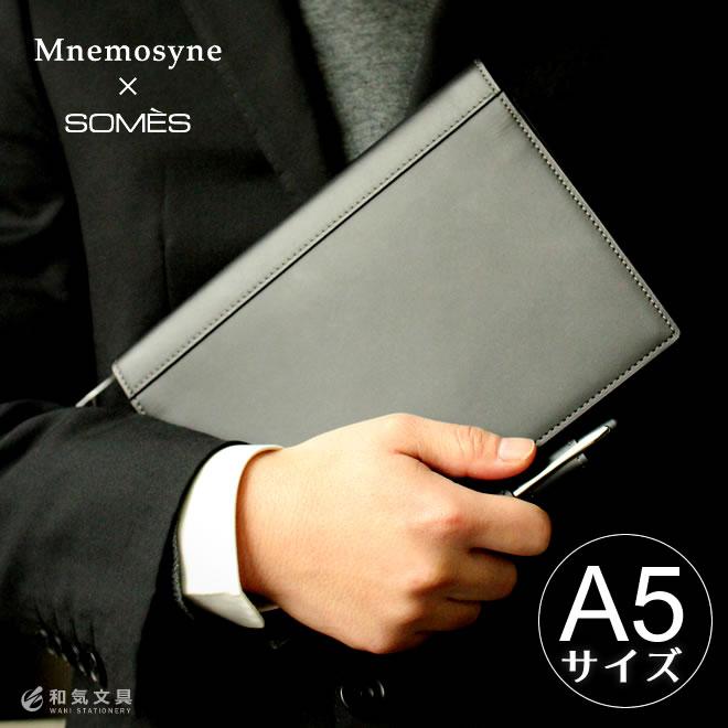 【名入れ 無料】 マルマン maruman ソメスサドル somes ニーモシネ ノートカバー A5