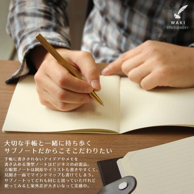 和気文具オリジナル クオバディス手帳用 方眼ノート エグゼクティブサイズ 16×16(三冊セット)