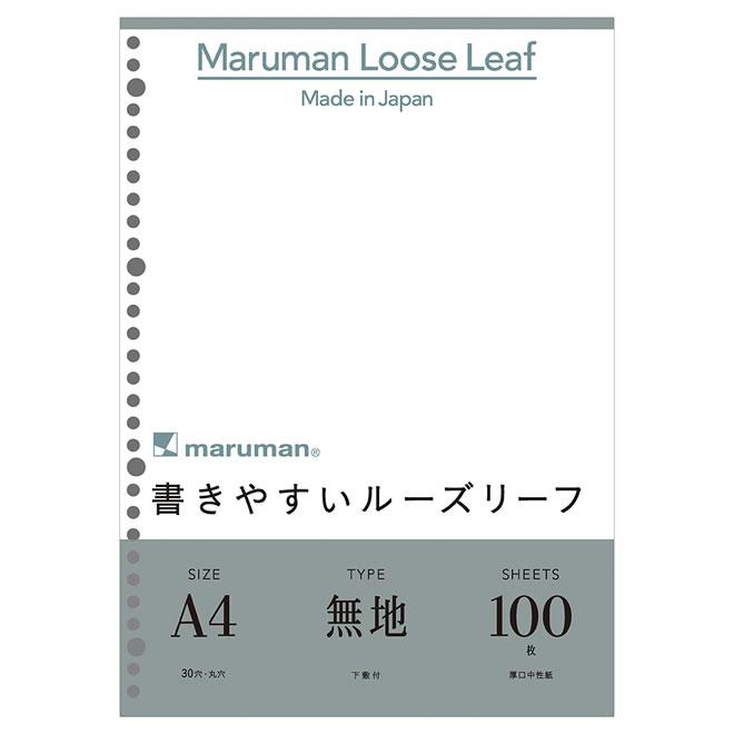 定番キャンバス マルマン ルーズリーフ A4 30穴 超激安 書きやすいルーズリーフ L1106H 100枚 5冊 無地