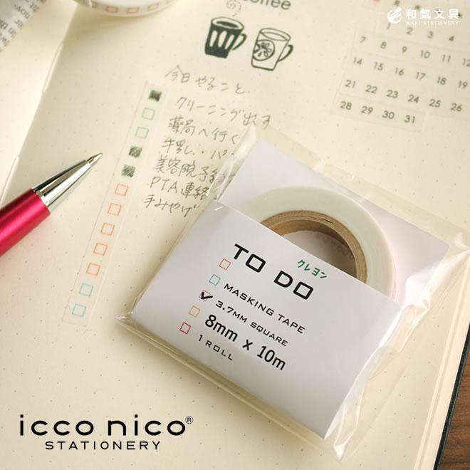 icco nico イッコニコ TODO クレヨン 文房具 待望 デザイン 本日の目玉 マスキングテープ おしゃれ