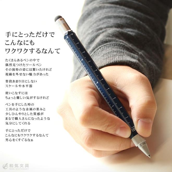 마 이스터 meister by point 도구 펜 다기능 펜