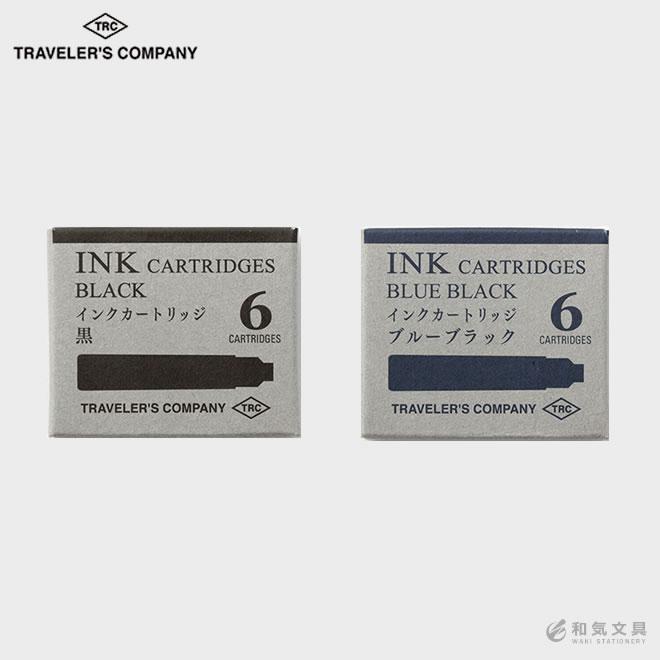 万年筆 インク セール特価 ランキングTOP10 トラベラーズカンパニー カートリッジ COMPANY TRAVELER'S