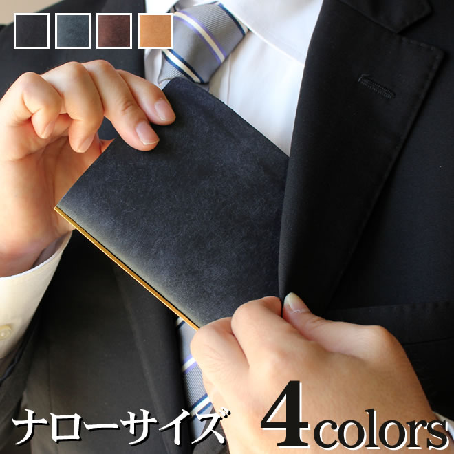 システム手帳 【名入れ 無料】 プロッター PLOTTER プエブロ Puebro システム手帳( ナローサイズ ) 11mm径 (カバーのみ)