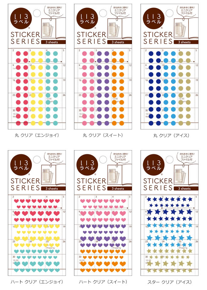 Waki stationery rakuten global market mini clear with notebook mini clear with notebook seal business card size color label enjoyment suite ice 3 seat is with a file reheart Choice Image