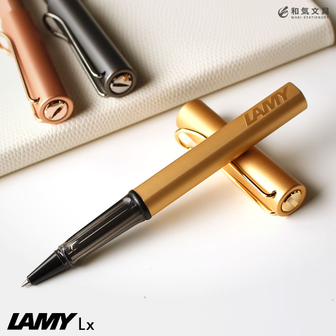 Design fashion stationery name case for free Lamy LAMY lux Lx rollerball