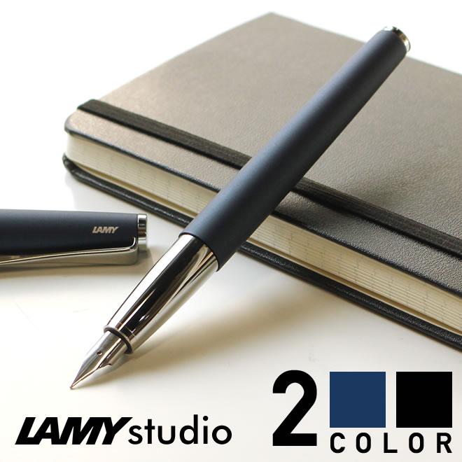 万年筆 名入れ 無料 ラミー LAMY ステュディオ studio 万年筆