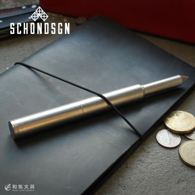 ボールペン ショーン・デザイン Schon DSGN ステンレススチール Stainless Steel ボールペン