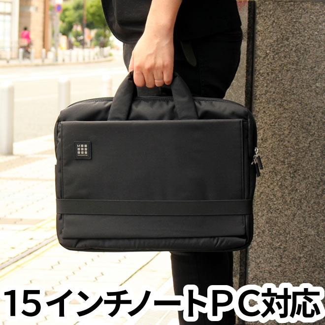 モレスキン バッグ ブリーフケース カバン / モレスキン MOLESKINE IDデバイスバッグホリゾンタル 15インチ
