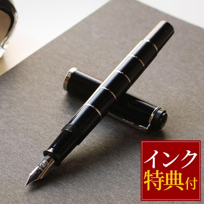 ペリカン万年筆 ペリカン Pelikan クラシックM215 ブラック 万年筆