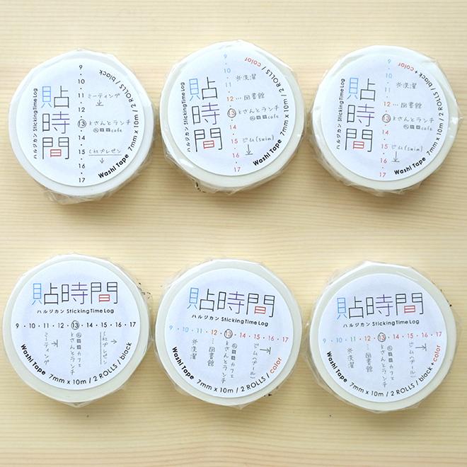 ノートに貼るだけで簡単に時間管理が出来るマスキングテープ 貼時間 舗 スッキリ収まる5mm方眼対応 縦と横や文字色が選べます イッコニコ 価格 icco マスキングテープ ハルジカン nico
