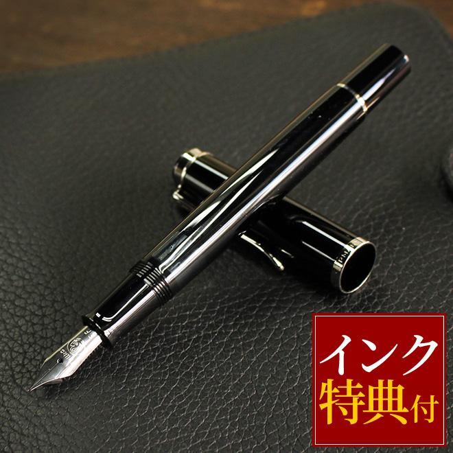 【名入れ 無料】 ペリカン Pelikan クラシックM205 ブラック シルバー 万年筆