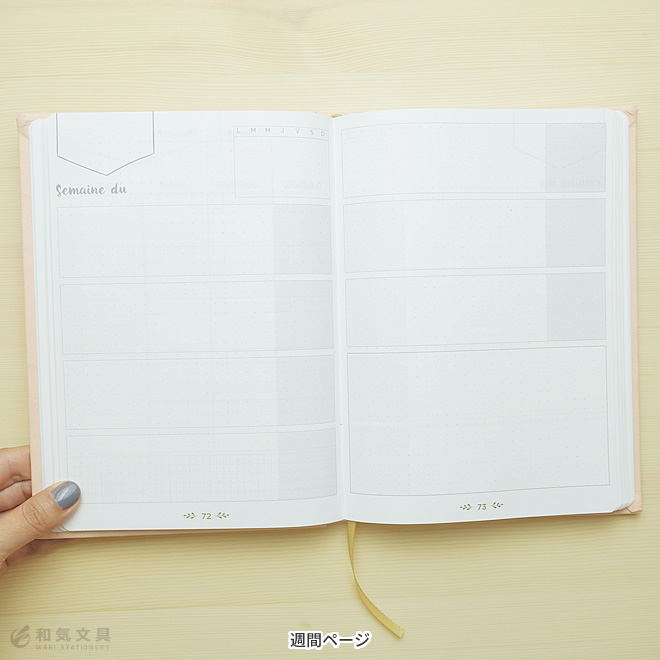 Barrett journal notebook with Guo Buddy's QUOVADIS life journal LIFE  JOURNAL Infinity INFINITE A5 size page number