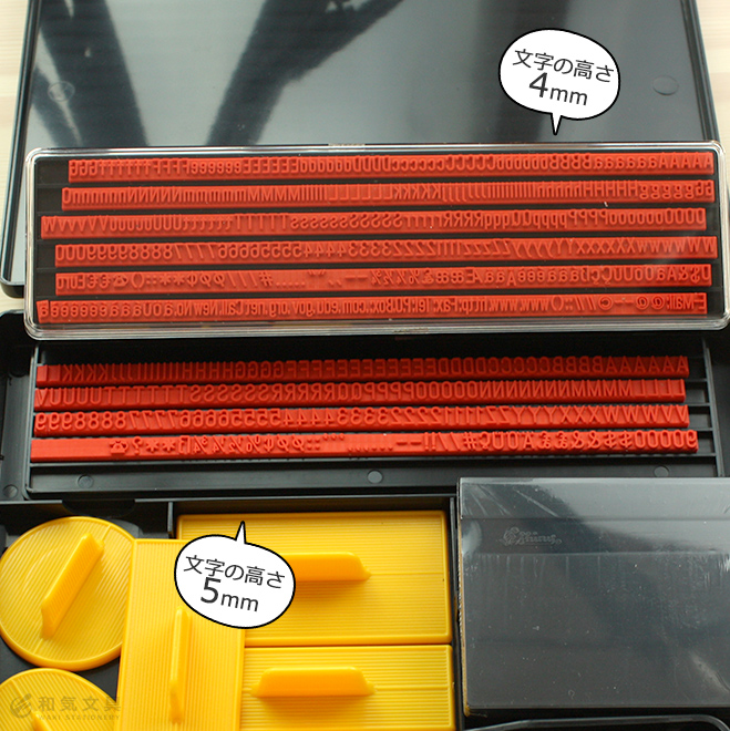 Shiny Shiny printing kit (one's own stamp set)