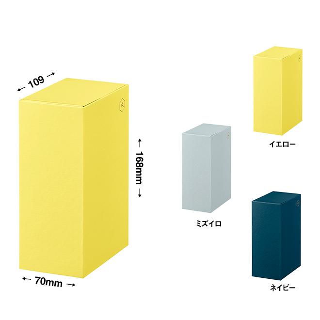 【収納ボックス】【小物入れ】【机上収納】 キングジム KING JIM HITOTOKI マグネットボックス Sサイズ