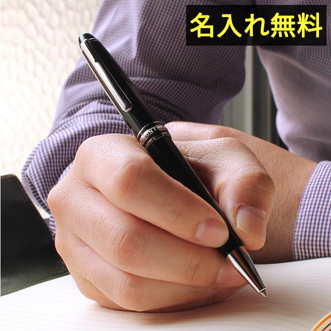 名入れ 無料 モンブラン MONTBLANC マイスターシュテュック プラチナ クラシック ボールペン 2866