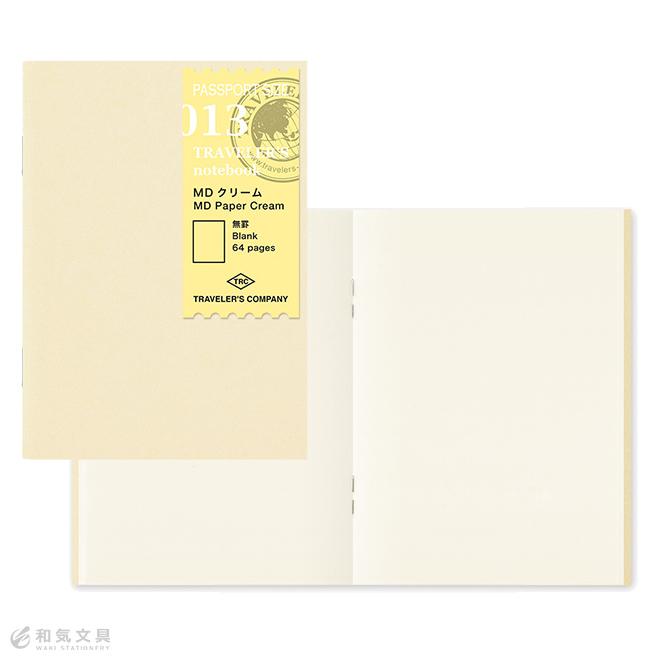 交換無料 トラベラーズノート TRAVELER'S Notebook 信憑 パスポートサイズ MDクリーム リフィル