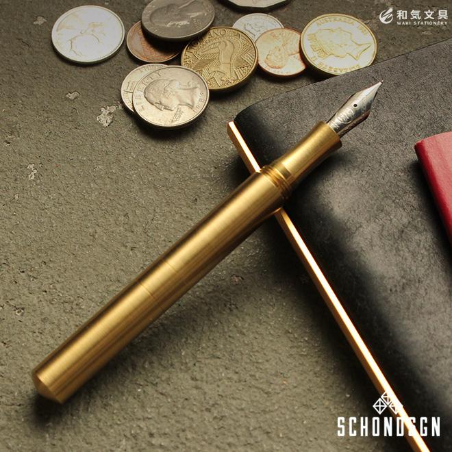 万年筆 真鍮 ショーン・デザイン Schon DSGN ポケットシックス ブラス Pocket Six Brass